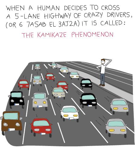 1-kamikaze-phenomenon