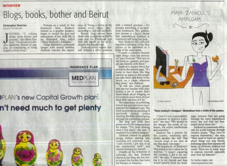 Daily-Star-Maya-Zankoul