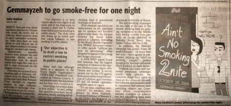 daily-star-non-smoking-campaign