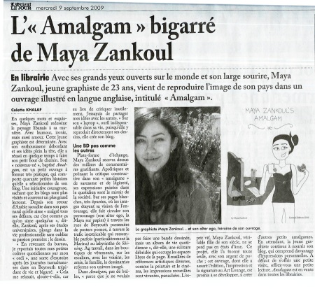 Maya-Zankoul_L'Orient-le-Jour