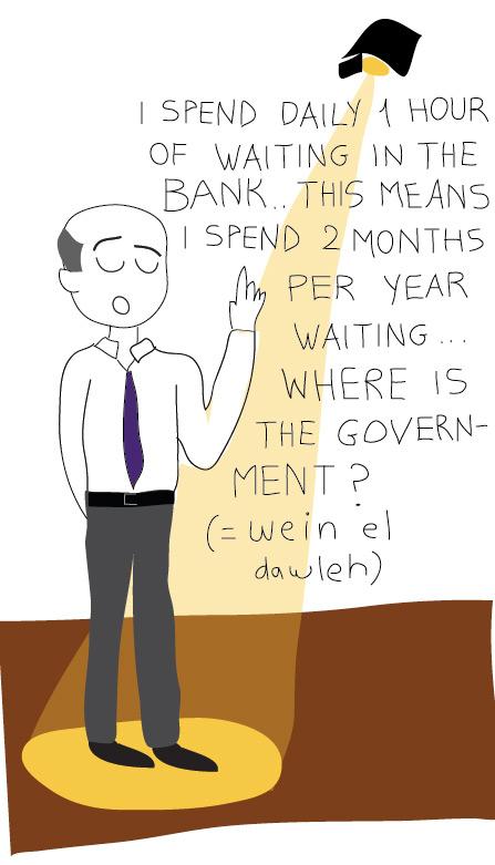 6-bank-nagging