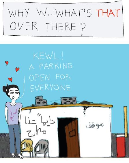 5-free-parking