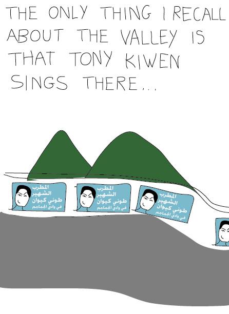 7-toni-kiwen