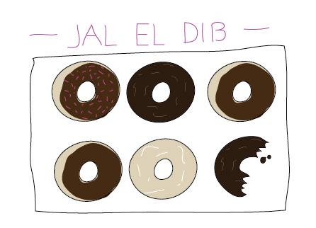 9-jal-el-dib