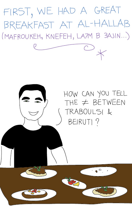 4-al-hallab-breakfast