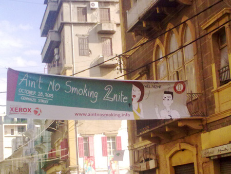 gemmayze-entrance-no-smoking