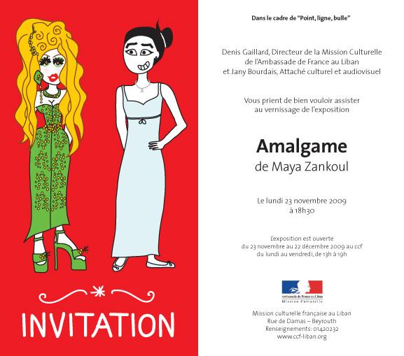 Centre culturel franais mayas amalgam page 2 this exhibition stopboris Gallery